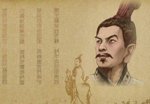 刘备1.jpg