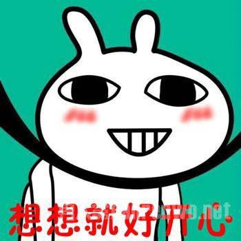 u=364126020,3652106482&fm=27&gp=0.jpg