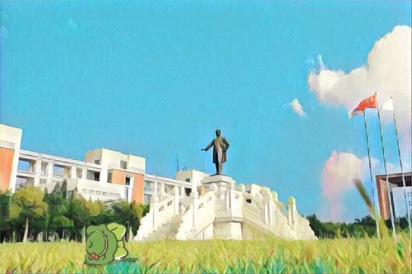 中山大学伟人雕像.JPEG