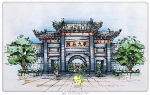 河南大学的校门.jpg
