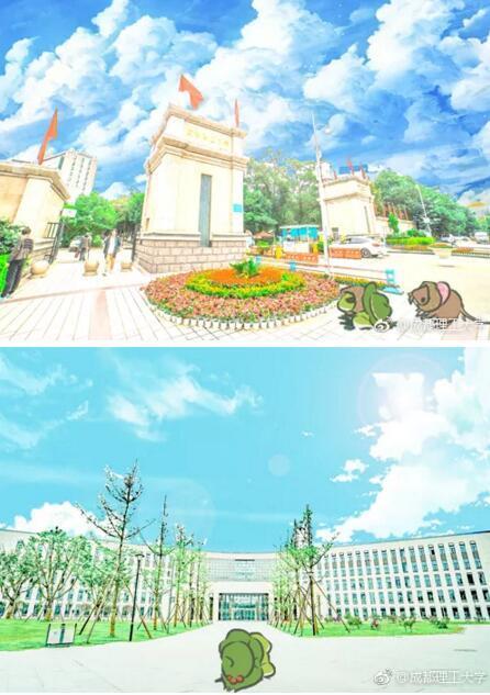 成都理工大学的主楼.jpg