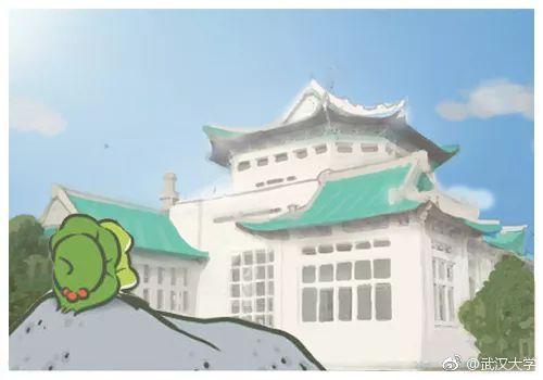 武汉大学的楼.JPEG