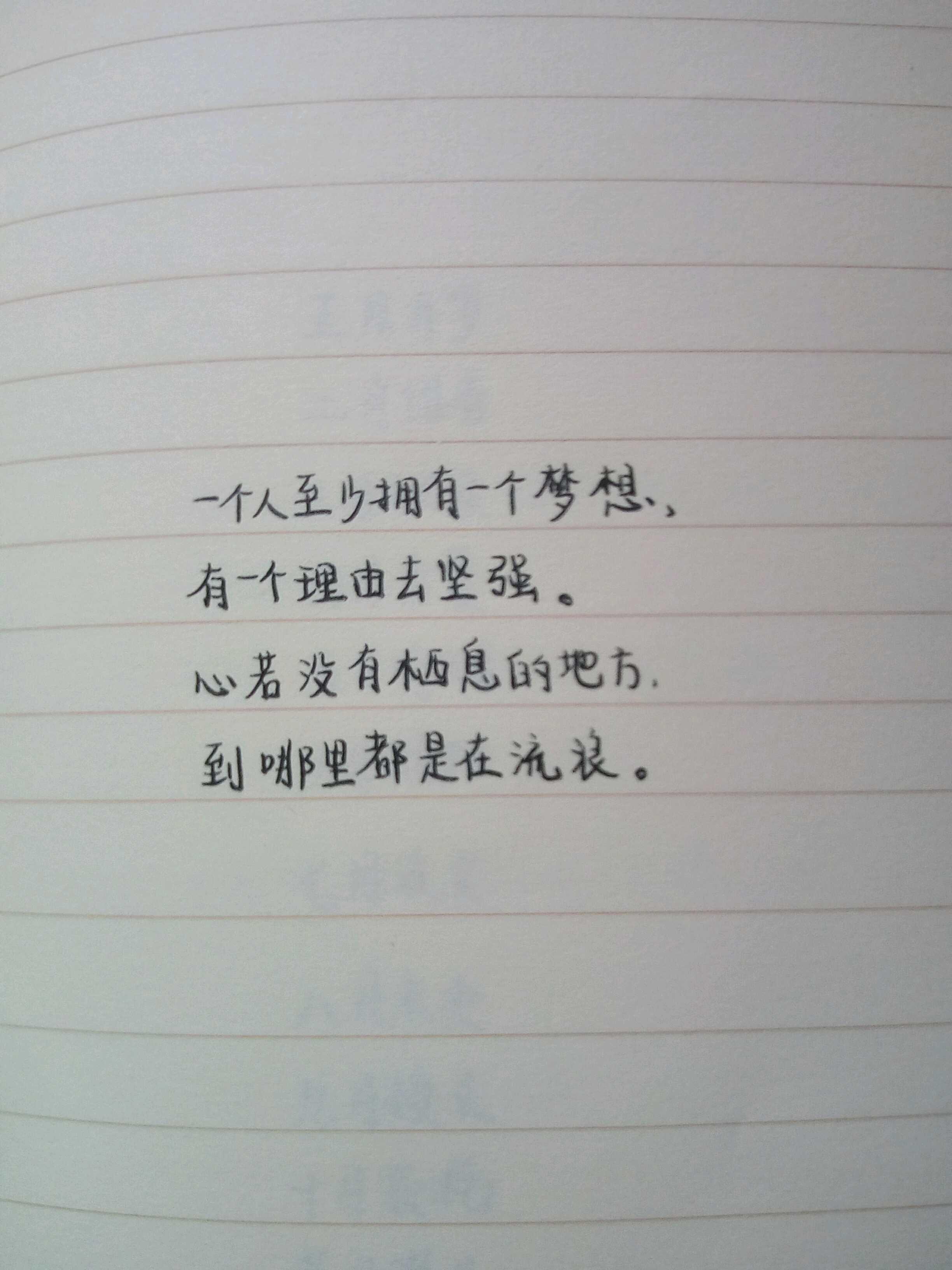 IMG_20170826_135344_268.jpg