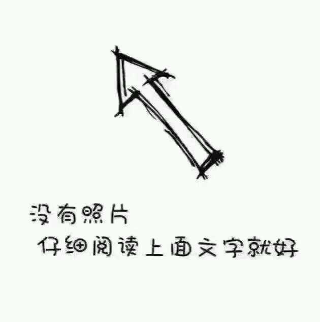 mmexport1498462050769.jpg