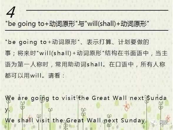 null41e81778db4a4acf.jpg