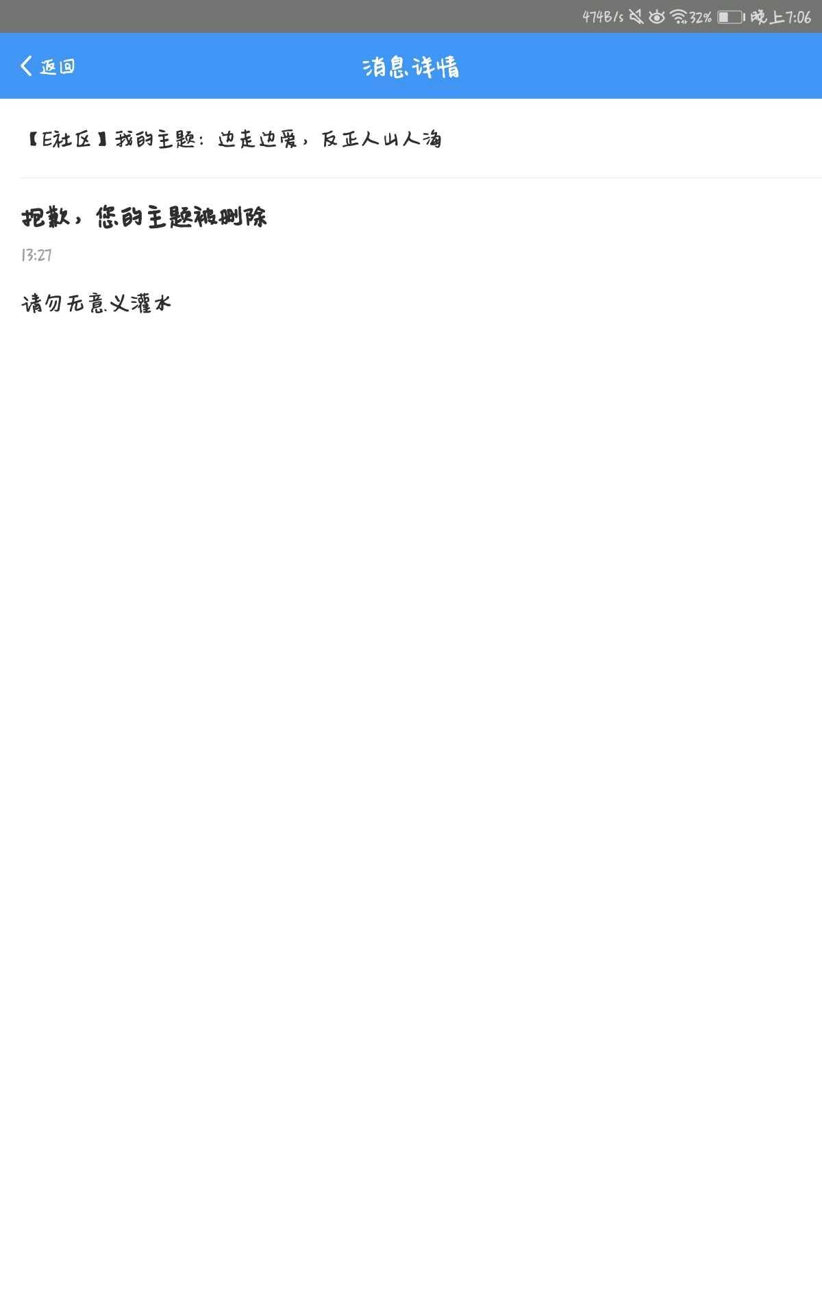 Screenshot_20180109-190607.png