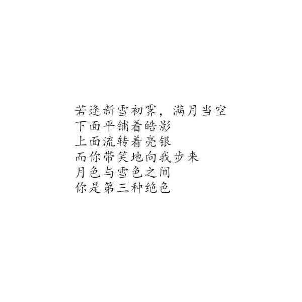 20171231171814_8rENm.thumb.600_0.jpeg