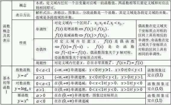 yidian_11818131154.jpg