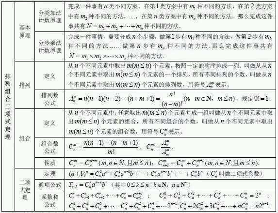 yidian_11818131129.jpg