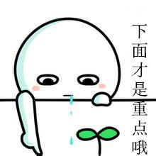 i_0_1422296875x2898829485_21_副本.jpg