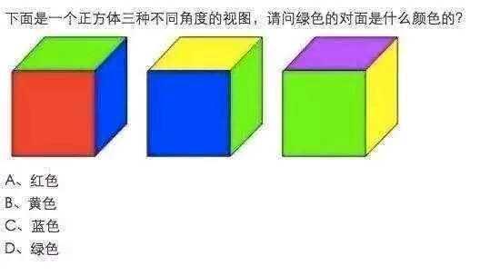 1517124050691.jpg
