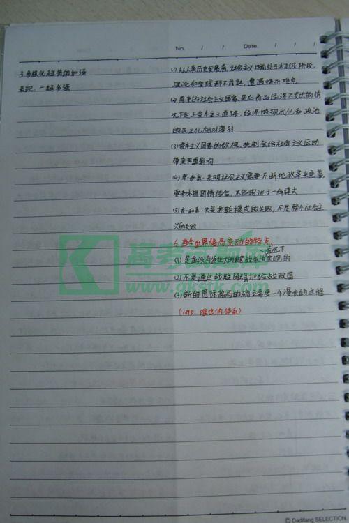 20110315105117013.jpg