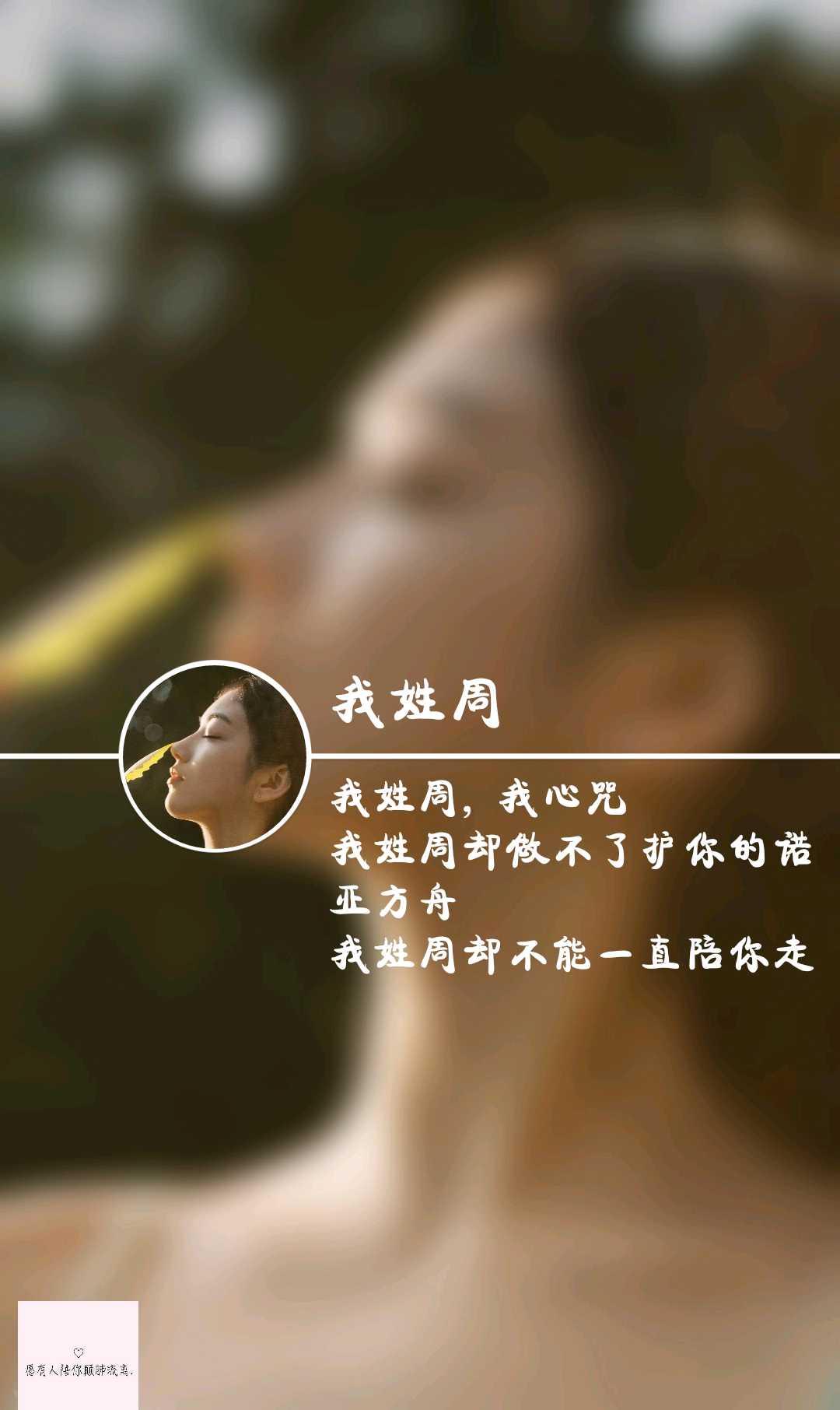 xianyou_20170720_132129.jpg.jpg