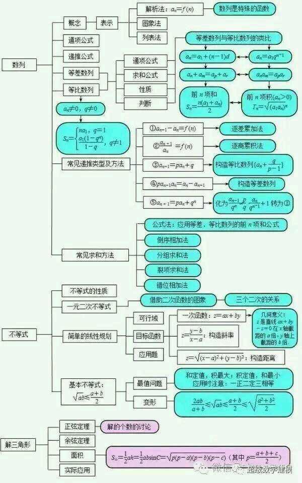 null39bffed747bd1290.jpg