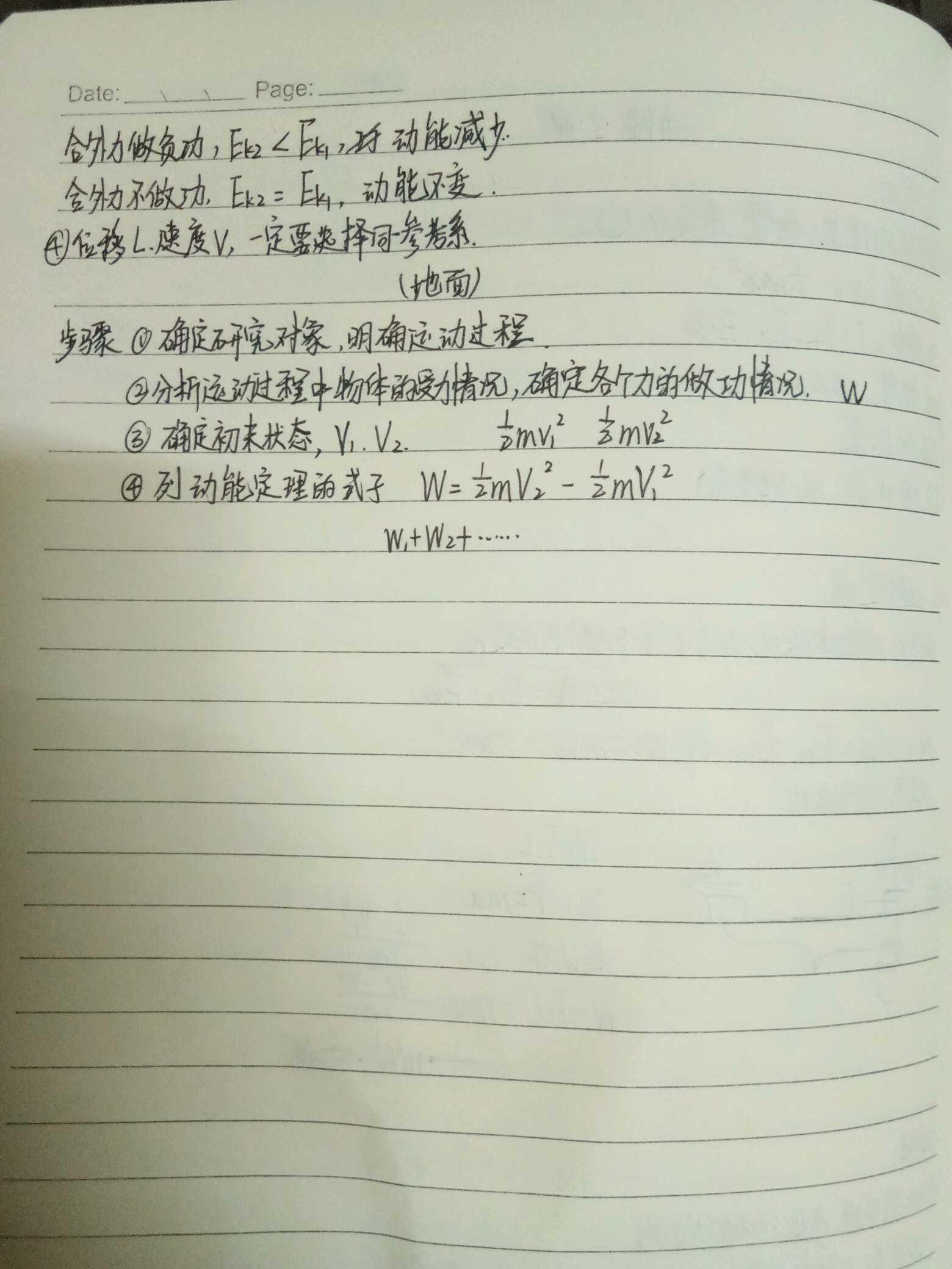 multi_image_20180407_224853.jpg