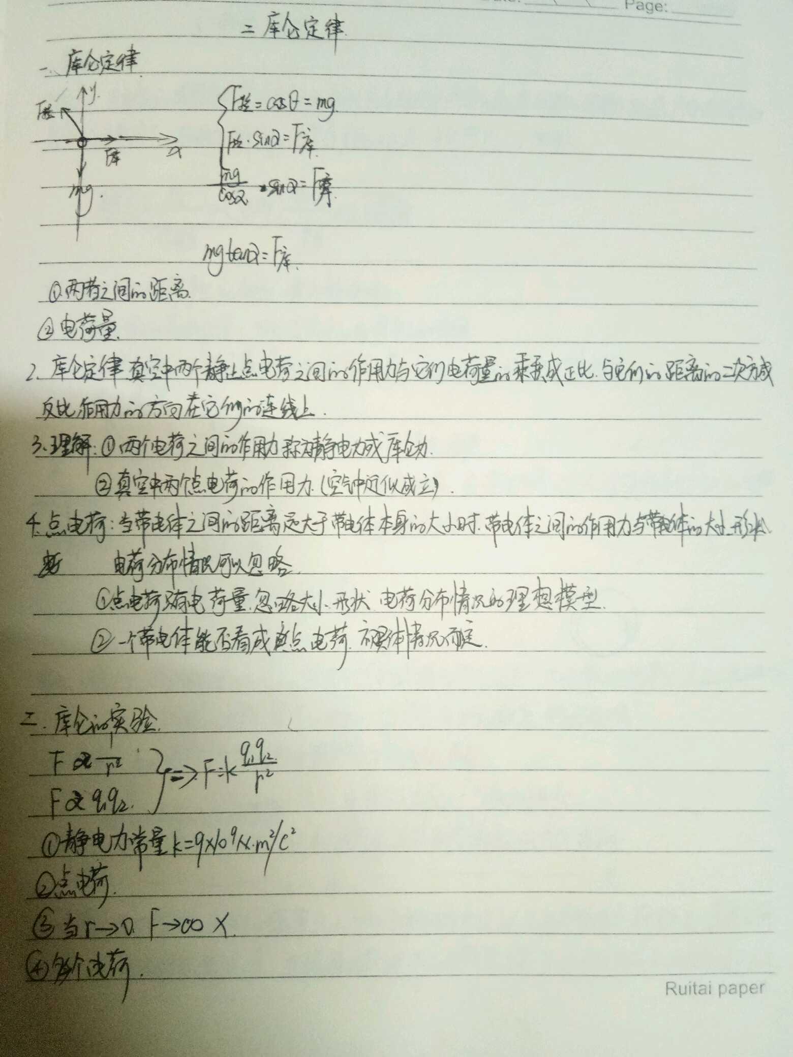 multi_image_20180407_225049.jpg