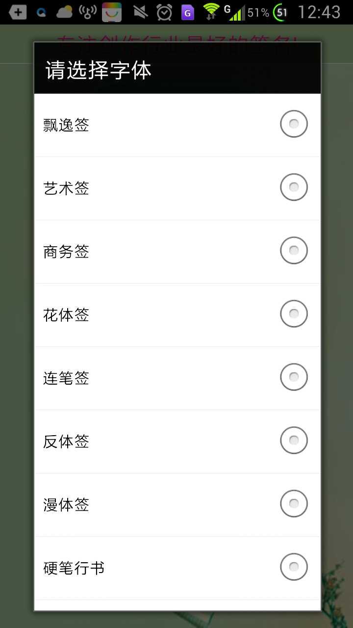 Screenshot_2018-04-10-12-43-59.png