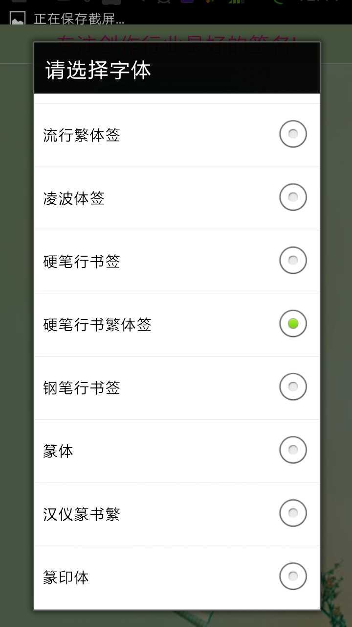 Screenshot_2018-04-10-12-44-16.png