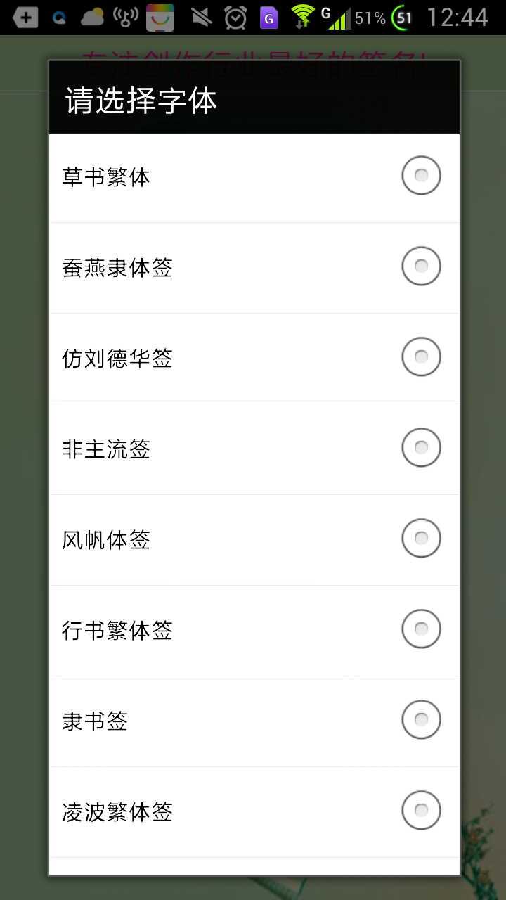 Screenshot_2018-04-10-12-44-04.png