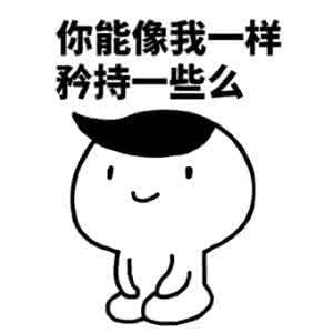 u=2283149509,3442405957&fm=27&gp=0.jpg
