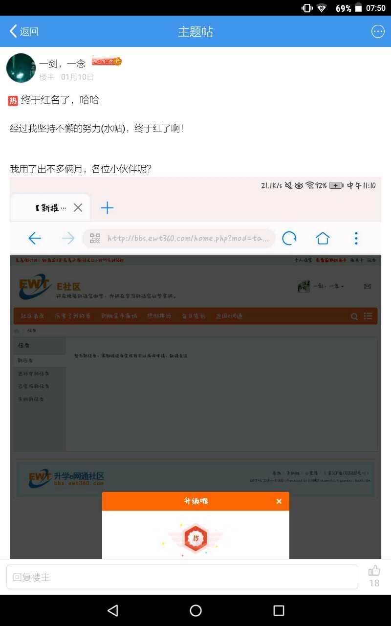 Screenshot_20180413-075032.png