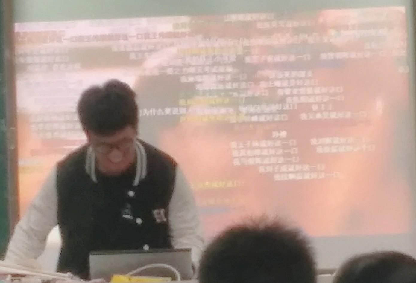 _20181101_214019.JPG
