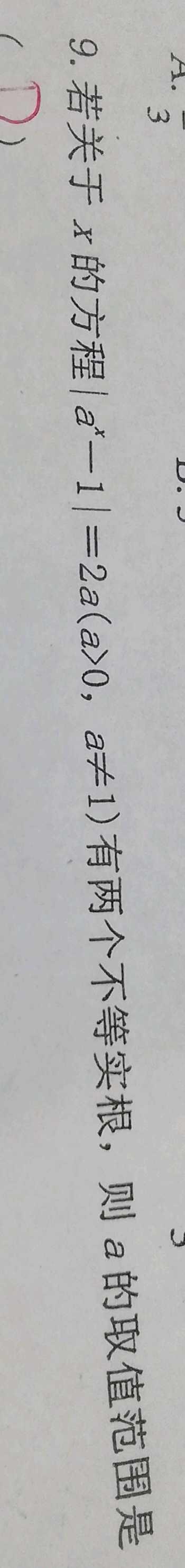 IMG_20181102_075918.jpg