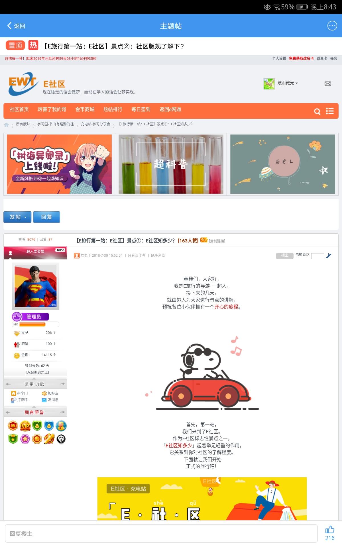Screenshot_20181102-204325.jpg