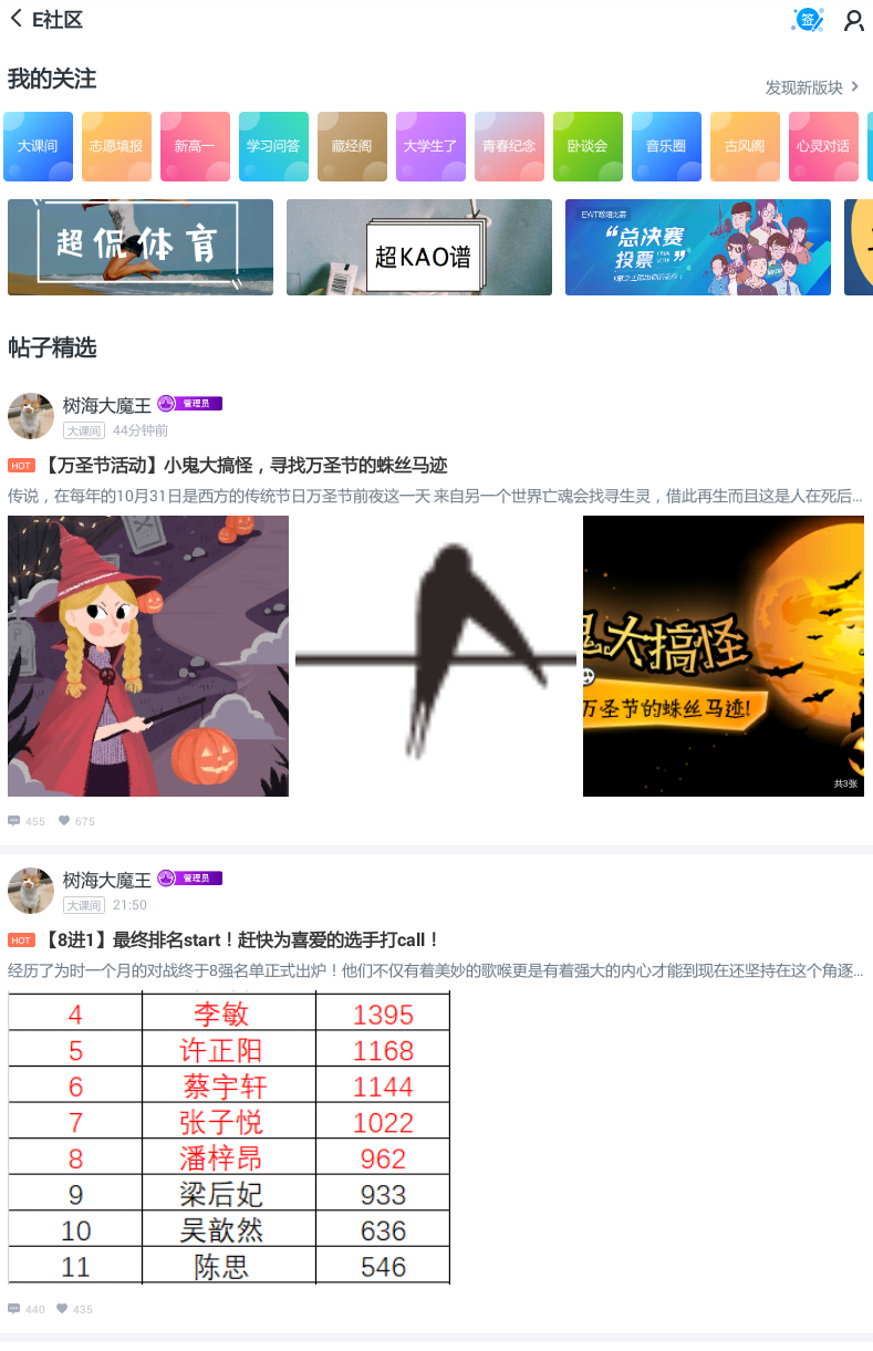 Screenshot_2018-11-02-23-02-54.png
