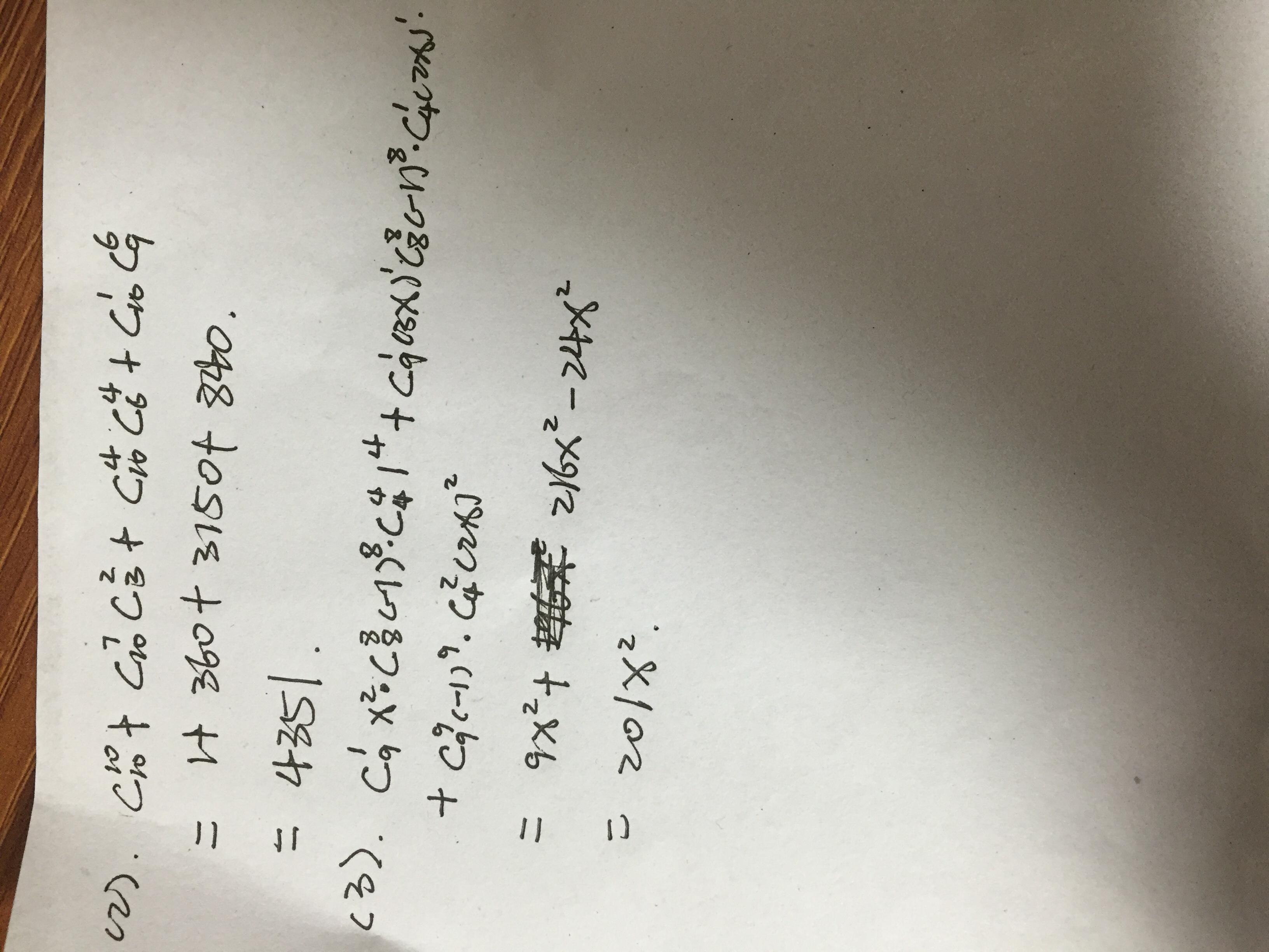 1461511619679.jpg