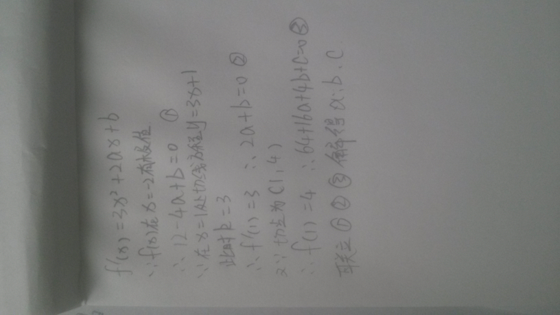 multi_image_20160424_155956.jpg