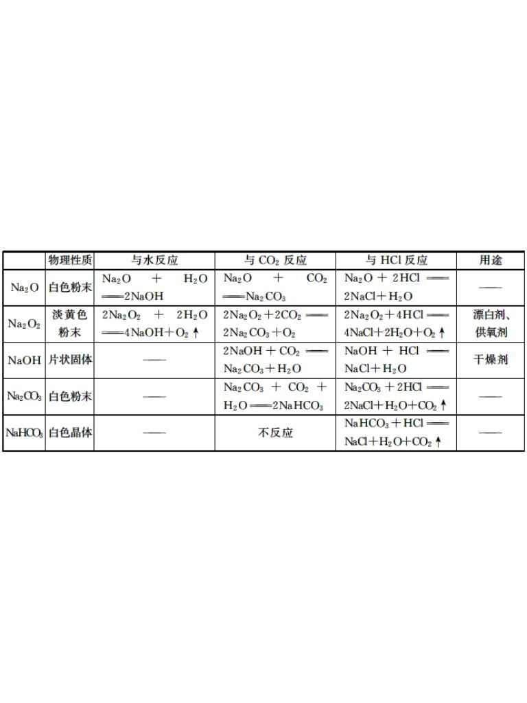 Screenshot_2018-11-01-21-16-57.png