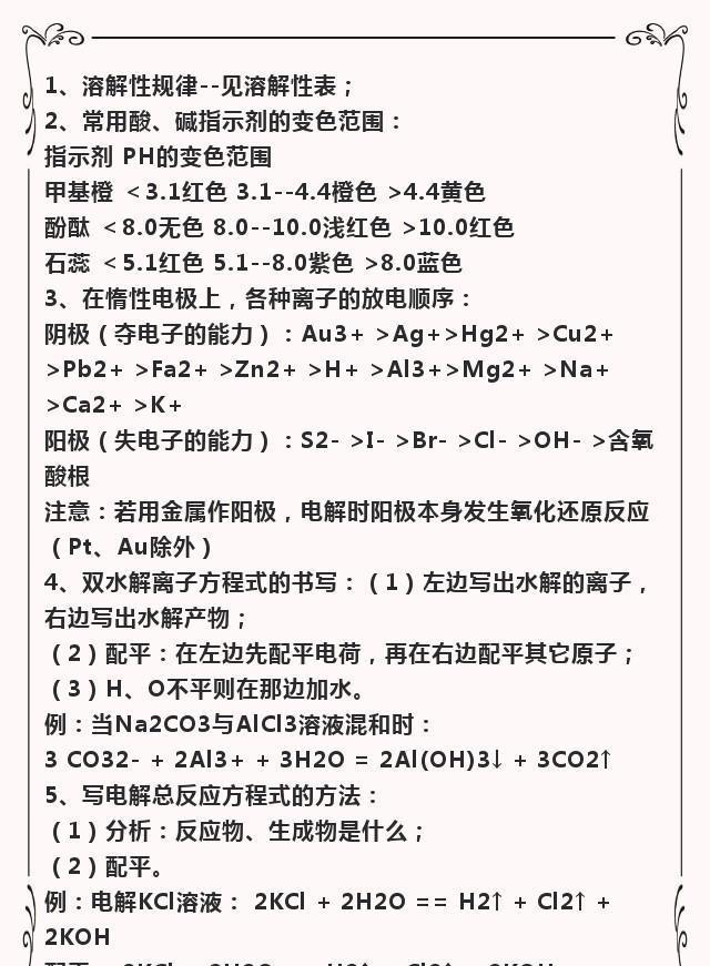 13-05-07-u=1583660184,248356264&fm=173&s=ADB7E5171BBFC1EB4A7560DB0000C0B2&w=640&h=871&img.JPEG