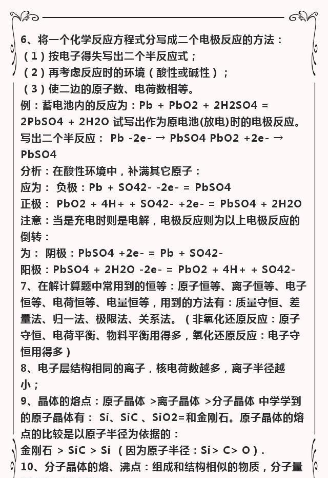 13-05-13-u=1513741882,937949710&fm=173&s=A5B7E5370BBEF5EB0645A4DA0100C0B2&w=640&h=931&img.JPEG