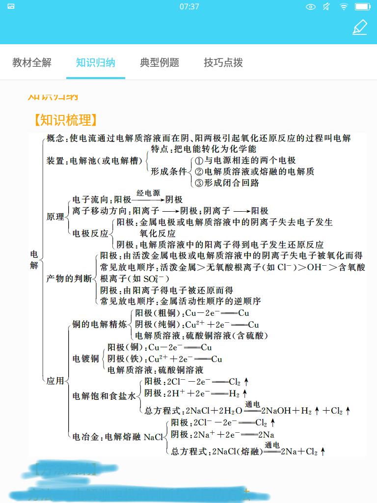 Screenshot_2018-11-03-07-37-34.png