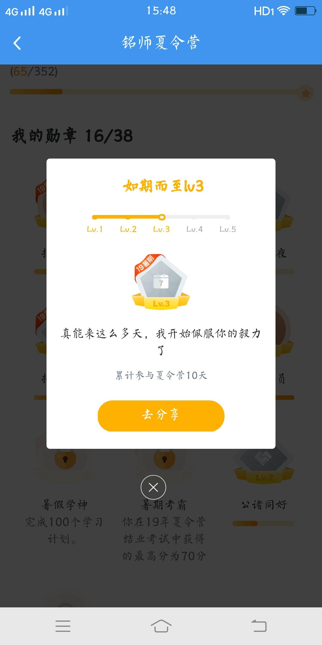 Screenshot_20190712_154832.jpg