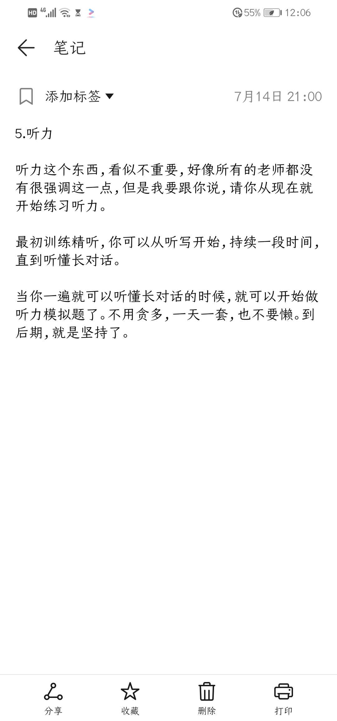 Screenshot_20190715_120644_com.example.android.notepad.jpg