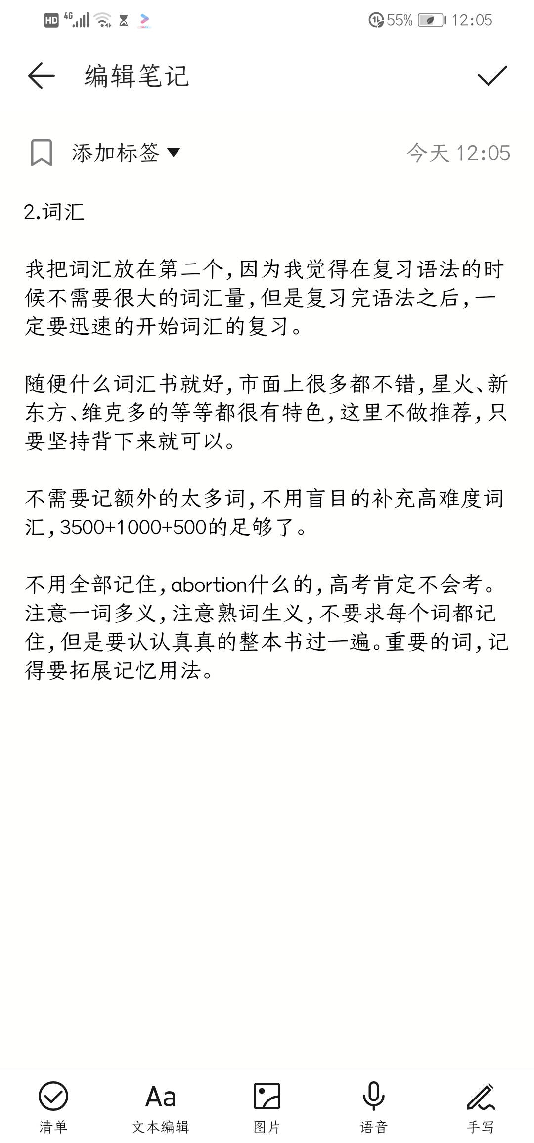 Screenshot_20190715_120556_com.example.android.notepad.jpg