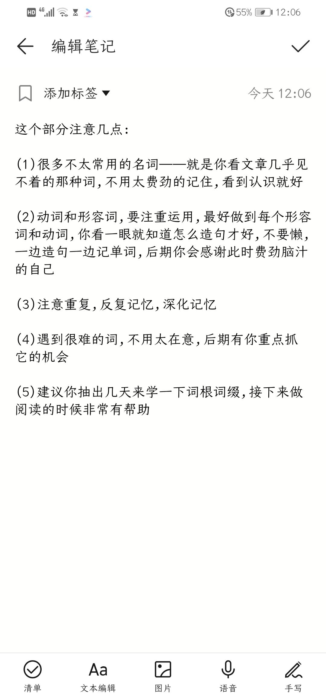 Screenshot_20190715_120625_com.example.android.notepad.jpg