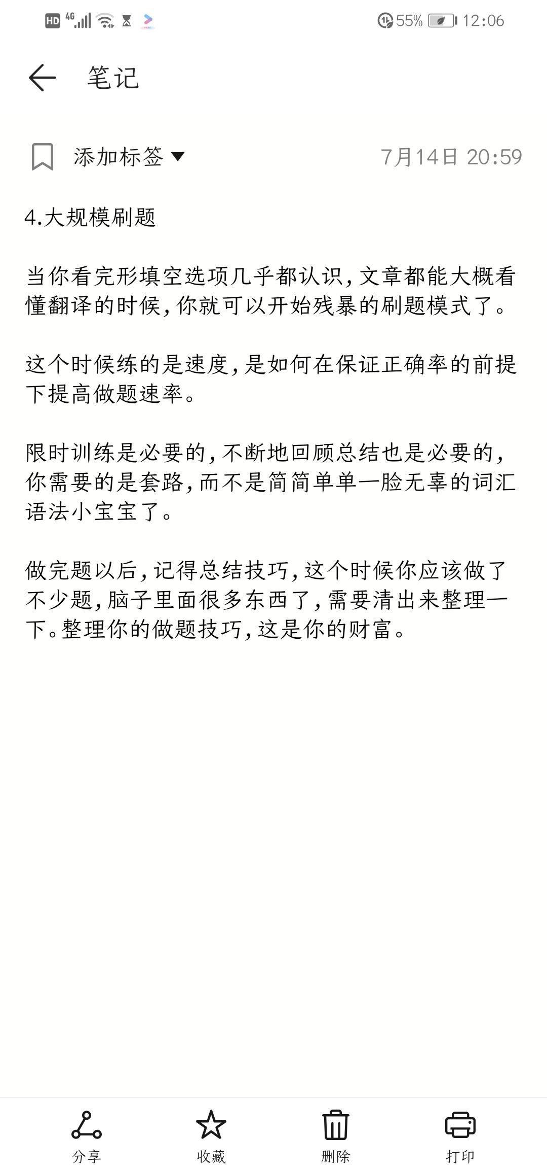 Screenshot_20190715_120634_com.example.android.notepad.jpg
