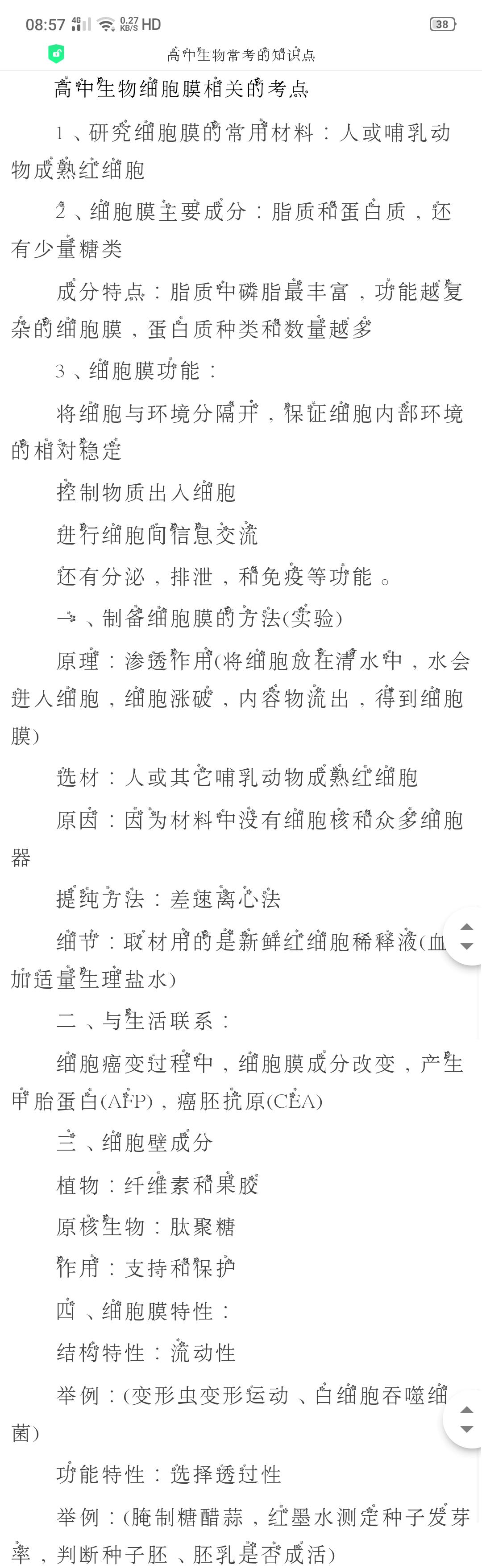 Screenshot_2019-07-26-08-57-36-03.png