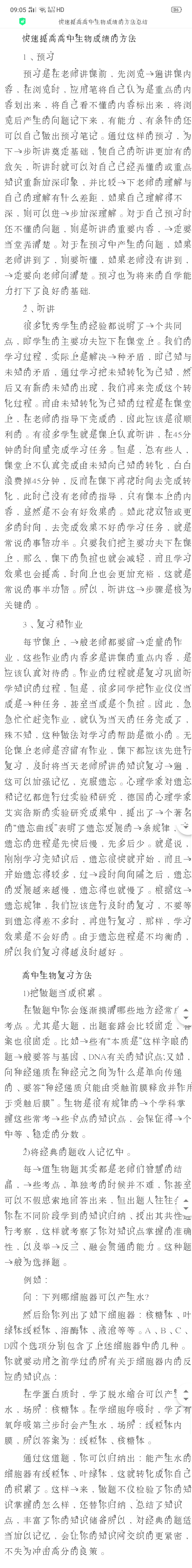 Screenshot_2019-07-26-09-06-02-00.png