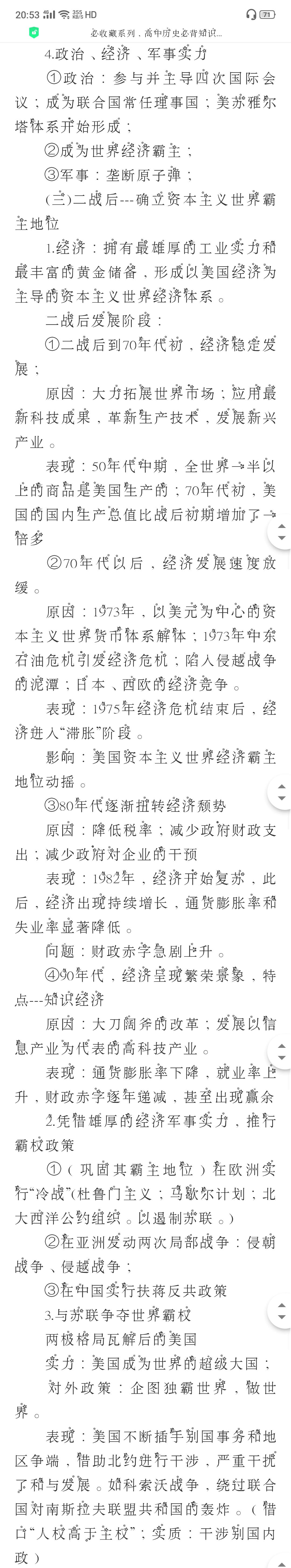 Screenshot_2019-07-26-20-53-22-72.png