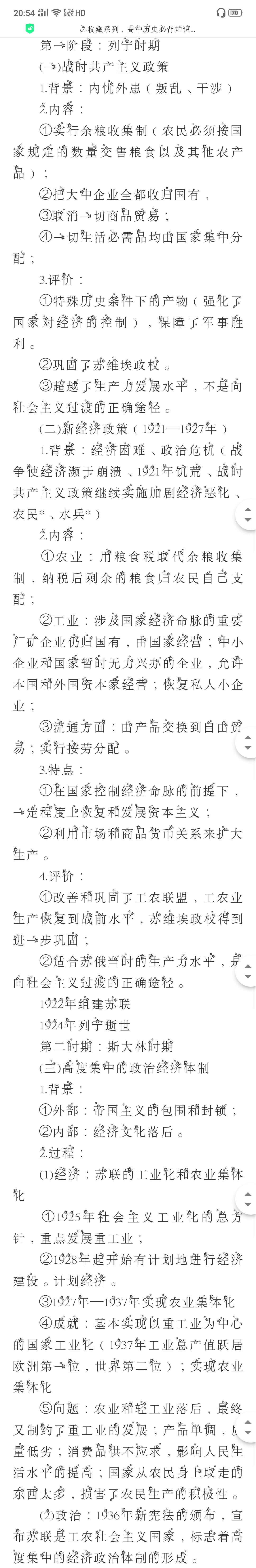 Screenshot_2019-07-26-20-55-15-30.png